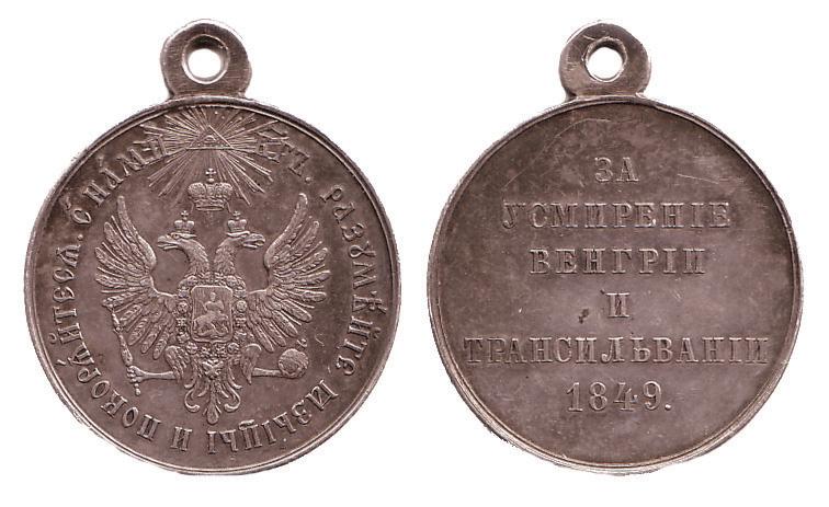 Награды царской России и СССР для коллекционеров3
