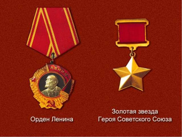 Награды царской России и СССР для коллекционеров7