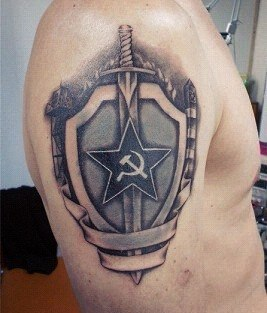 Добавка в рубрику армейских татуировок