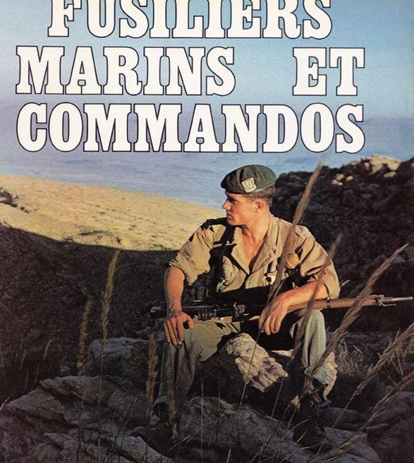 Морские фузилеры и коммандос Франции: униформа и вооружение