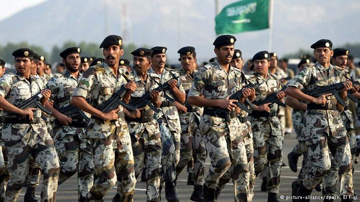 Королевская Нацгвардия Саудовской Аравии