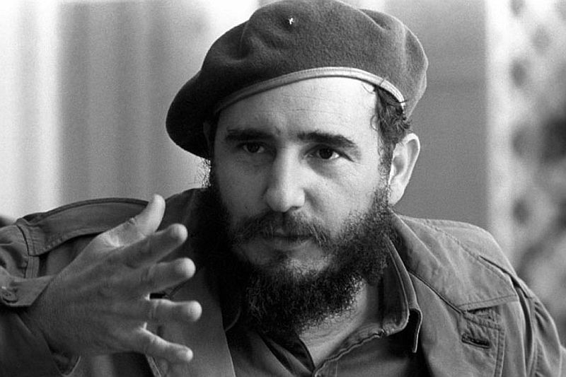 Памяти Фиделя Кастро