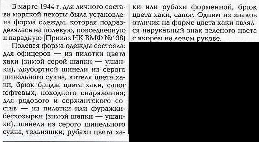ekipirovka-1