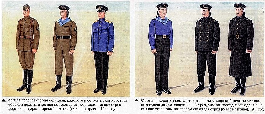 ekipirovka_1944