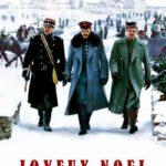 Армейское рождество