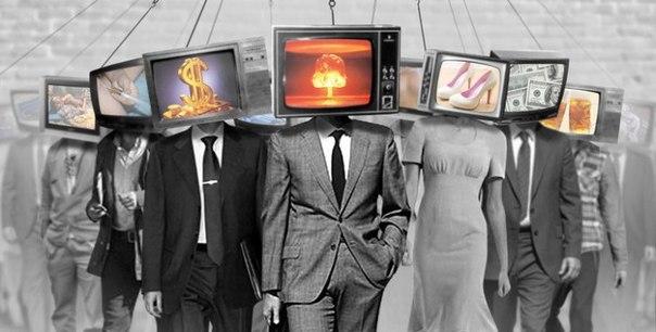 Как СМИ манипулируют людьми