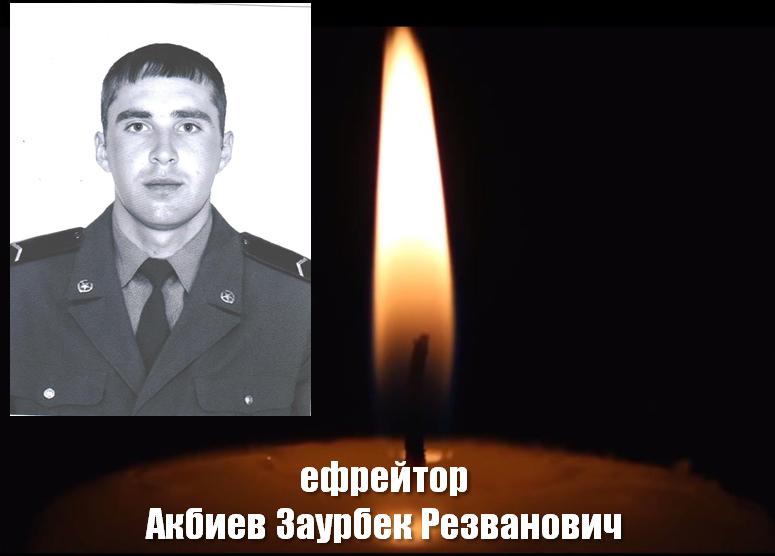 погибли шесть военнослужащих войск нацгвардии