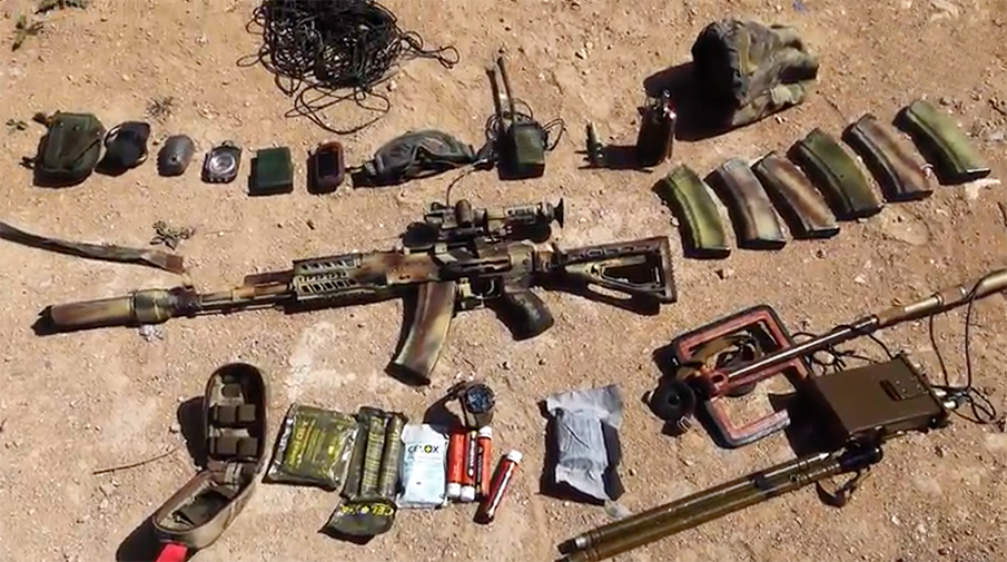 Экипировка и оружие одного из погибших в Сирии
