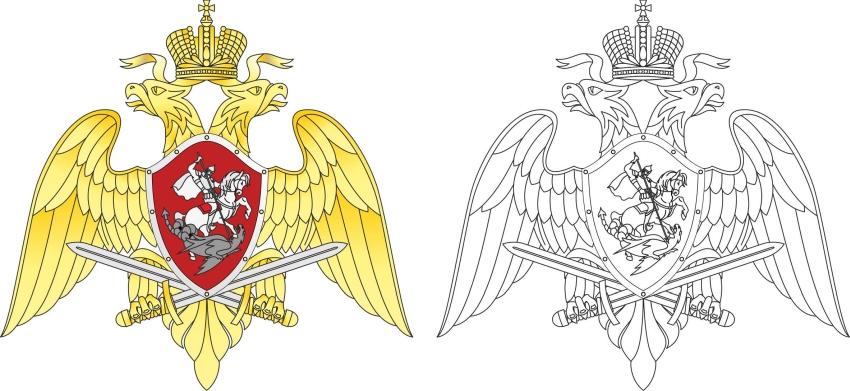 Символика Росгвардии