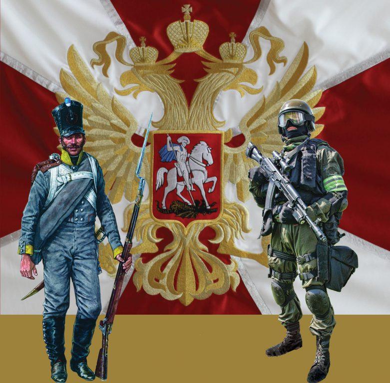 День войск национальной гвардии РФ