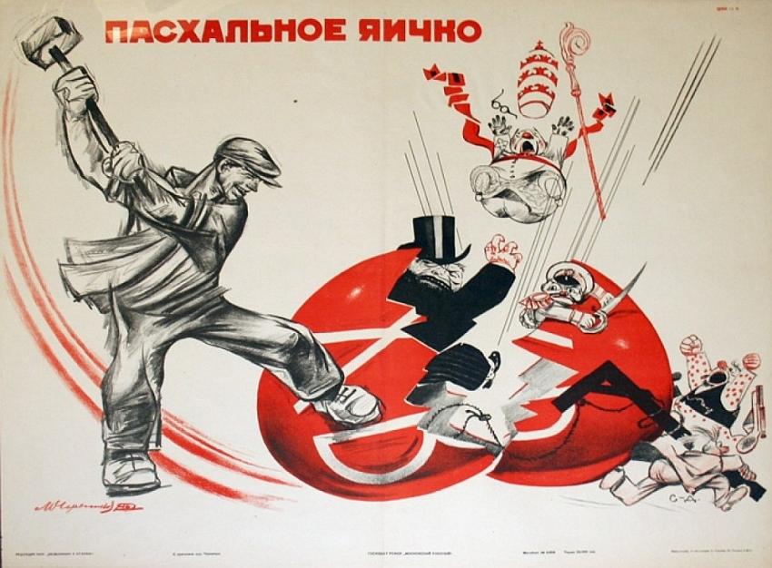 большевики начали серьезное наступление на церковь