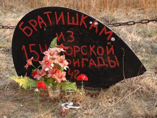 Демянск. Памятник морякам 154-й отдельной морской стрелковой бригады погибшим в боях под Москвой