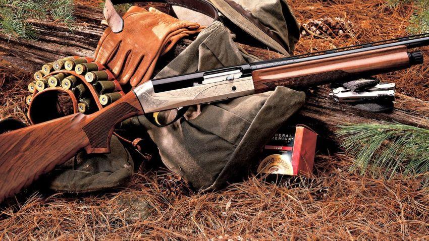 Что нужно для охоты