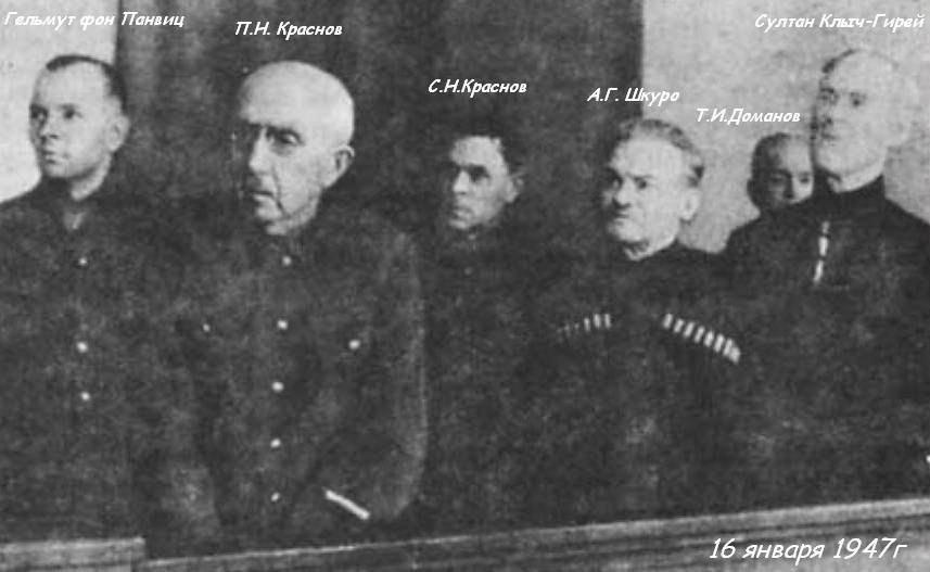 Военная коллегии Верховного суда СССР