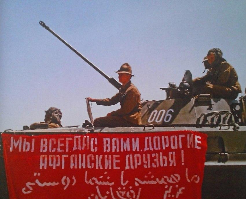 посвящен 29-ой годовщине вывода советских войск из Афганистана