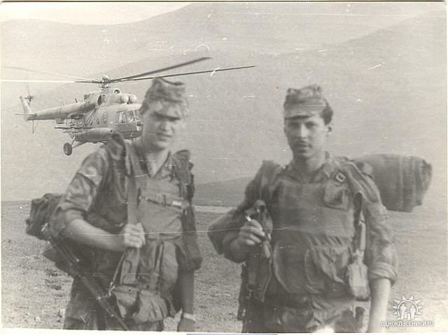 103-я Витебская дивизия ВДВ