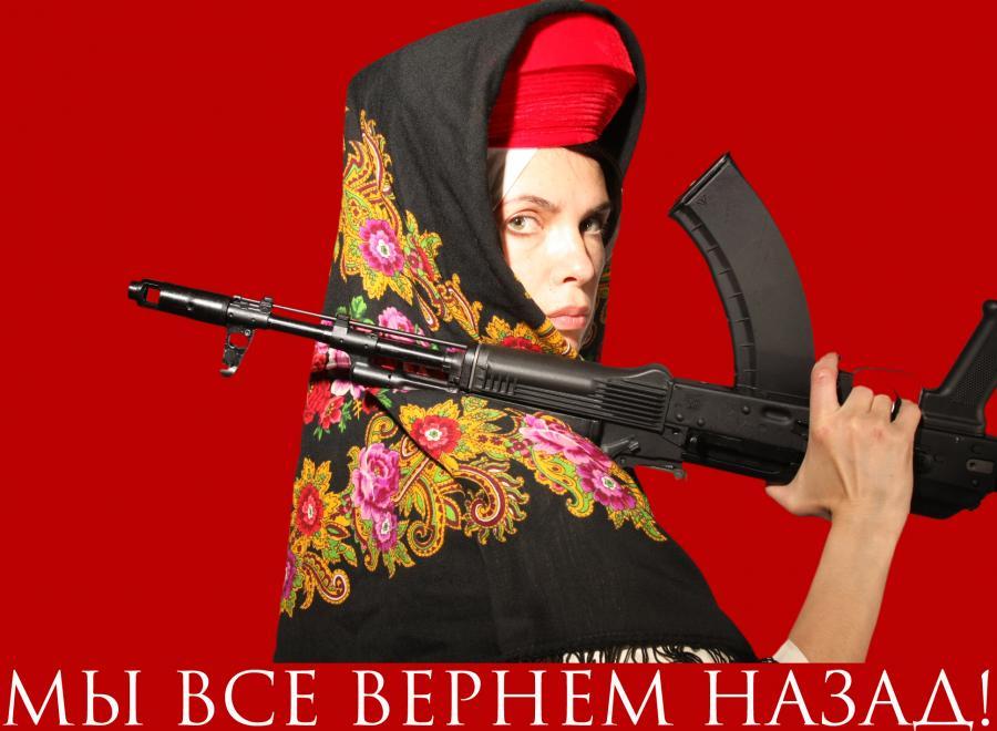 новый милитаристский образ