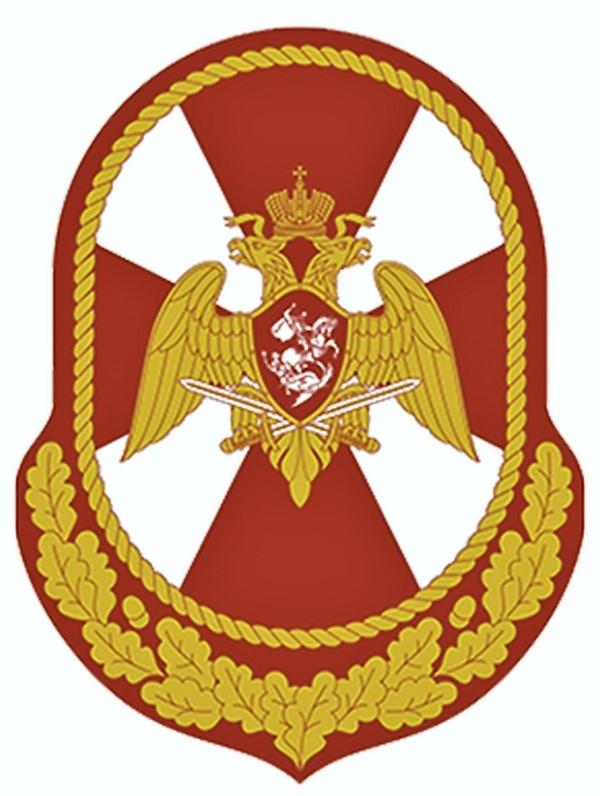 Символика войск национальной гвардии РФ