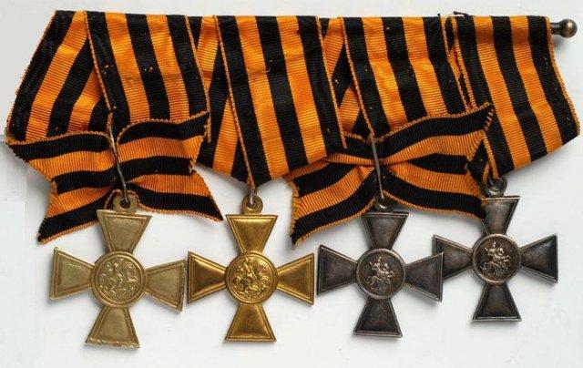 С 19 марта 1856 года были введены четыре степени награды