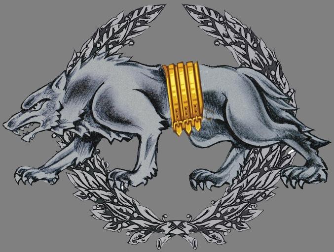 Образ волка в военной символике