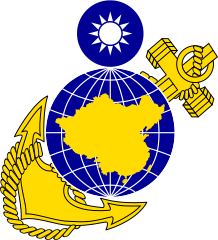 Корпус морской пехоты КНР
