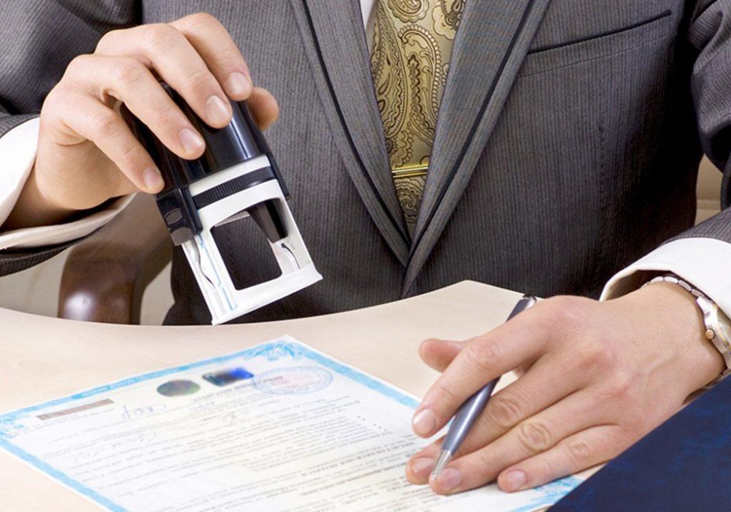 Что нужно знать о продаже квартиры