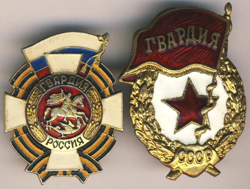 Воинская элита история русской гвардии