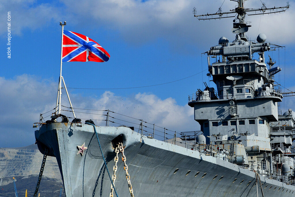 военно-морской гюйс